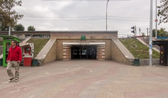 Entrance to Hydropark Metro Station in Kiev, Ukraine.