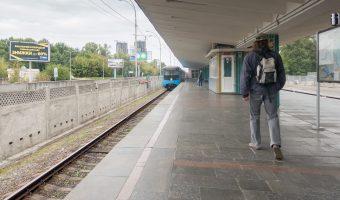 Photo of Hydropark Metro Station in Kiev, Ukraine.