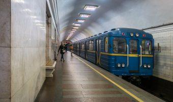 Photo of a train at Arsenalna Metro Station in Kiev, Ukraine.