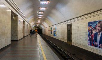 Passengers waiting for a train at Arsenalna Metro Station in Kiev, Ukraine.