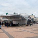 Photograph of the entrance to Olimpiiska Metro Station in Kiev, Ukraine.