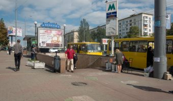 Photo of buses near the entrance to Druzhby Narodiv Metro Station in Kiev.