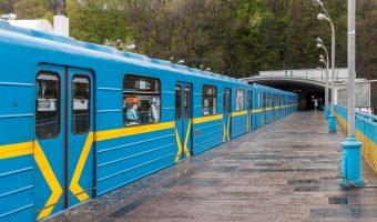 Train at Dnipro Metro Station.