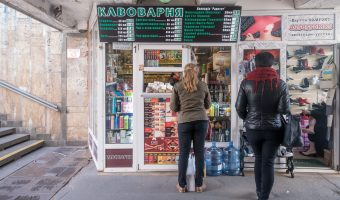 Shops in the underpass on Tarasa Shevchenko Boulevard, near Universytet Metro Station.