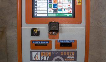Bill payment machine in foyer of Universytet Metro Station in Kiev, Ukraine.
