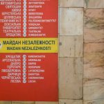 Sign on the wall at Maidan Nezalezhnosti Metro Station in Kiev Ukraine.