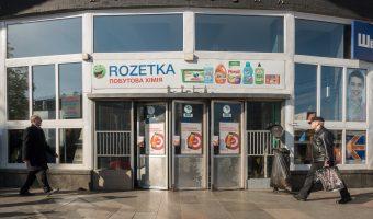 Entrance toShuliavska Metro Station in Kiev, Ukraine.