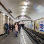 Platform at Khreshchatyk Metro Station in Kiev, Ukraine. The walkways above the platform lead to Maidan Nezalezhnosti Metro Station.