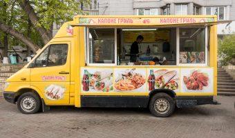 Food truck outside Arsenalna Metro Station in Kiev, Ukraine.