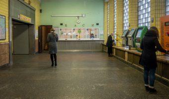Photo of the ticket office at Arsenalna Metro Station in Kiev, Ukraine.