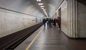 Photo of the platform at Arsenalna Metro Station in Kiev, Ukraine.
