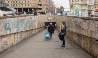 Underground walkway leading to Ploshcha Lva Tolstoho Metro Station in Kiev.