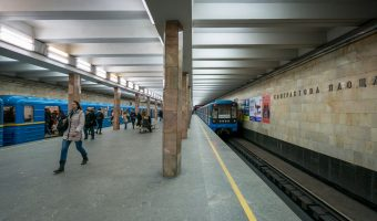 Photo of Kontraktova Ploshcha Metro Station in Kiev, Ukraine.