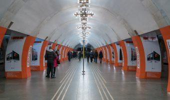 Photograph of the central hall at Lybidska Metro Station in Kiev, Ukraine.