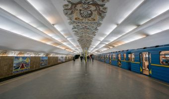 Photograph of a train at Minska Metro Station.