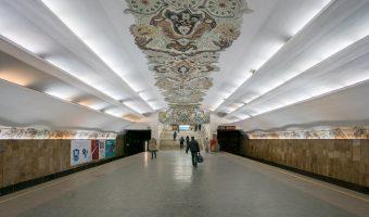 Photo of platform and exit at Minska Metro Station in Kiev.