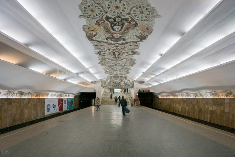 Photo of platform and exit at Minska Metro Station in Kiev.