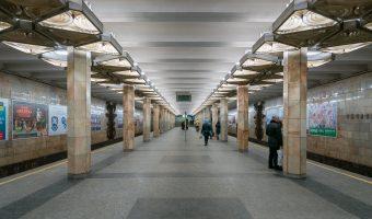 Photograph of platform at Obolon Metro Station in Kiev, Ukraine.
