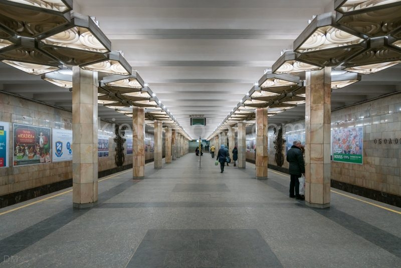 Photograph of platform at Obolon Metro Station in Kiev, Ukraine.