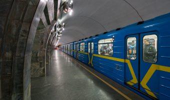 Photo of a train at the platform of Olimpiiska Metro Station in Kiev, Ukraine.