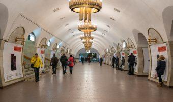 Central hall at Ploshcha Lva Tolstoho Metro Station in Kiev, Ukraine.