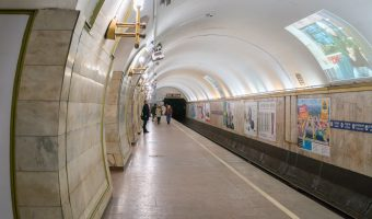 Platform at Ploshcha Lva Tolstoho Metro Station in Kiev, Ukraine.