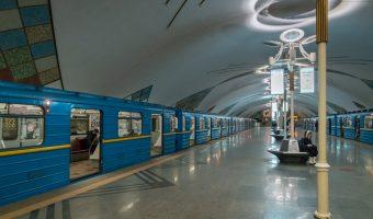 Train at Teremky Metro Station in Kiev.