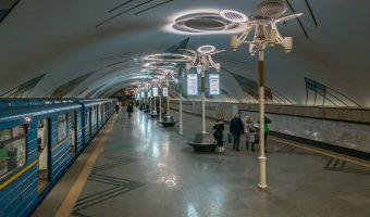 Photo of platform at Teremky Metro Station in Kiev, Ukraine.