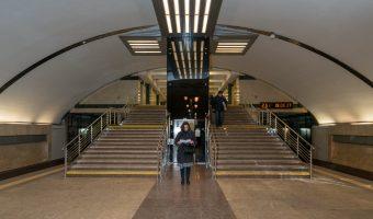Stairs to exit at Vasylkivska Metro Station in Kiev, Ukraine.
