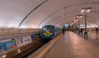 Train at Vasylkivska Metro Station in Kiev, Ukraine.