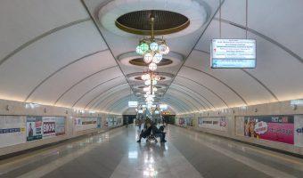 Platform at Vystavkovyi Tsentr Metro Station in Kiev, Ukraine.