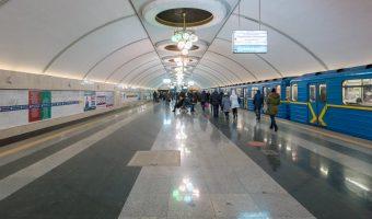 Train at Vystavkovyi Tsentr Metro Station in Kiev, Ukraine.