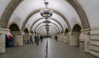 Photo of the central hall at Zoloti Vorota Metro Station in Kiev, Ukraine.